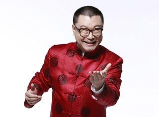 尹相杰又栽在北京朝阳群众手里 还是吸毒!