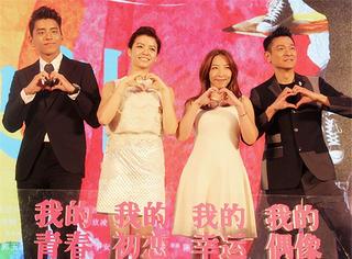 这部今年台湾最棒的少女电影,橘子君今天终于看到了!