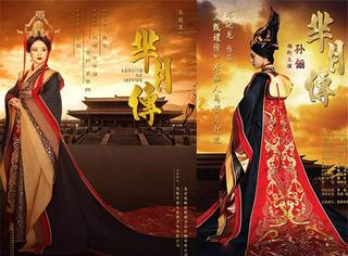 孙俪刘涛马苏还没撕,《芈月传》原著和导演夫人先撕上了!