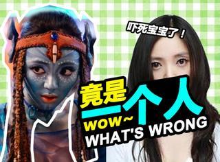 """原来《北上广》中的""""最美女二号""""就是当年和徐峥车震的阿凡达?"""