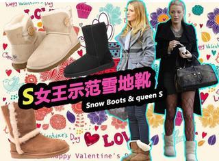 为什么S女王穿雪地靴比别人都好看?!原来竟有这些小秘诀...