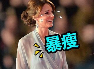 英凯特王妃暴瘦10斤成纸片人,是皇室不给你吃饭么?