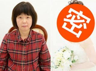日本女孩帮54岁妈妈改造,给我惊哭了...