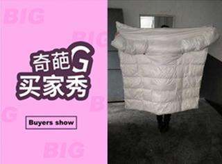 奇葩买家秀 | 王菲的同款大衣都快被买家妹子拿去当棉被盖了!