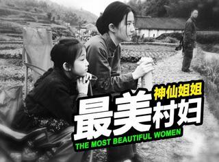 """从""""霸道总裁""""切换到""""村里寡妇"""" 刘亦菲告诉你什么叫绝无压力!"""