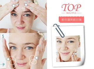 美美美 | 教你正确的洗脸方法 你的脸洗对了吗?