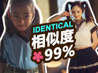 巴厘岛有个6岁女孩竟然和杨幂长得一模一样!