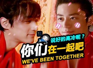 胡歌&霍建华:五年后还单身,我们就在一起吧!