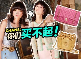 这个包剁手也要买!因为二手的比新的还贵!