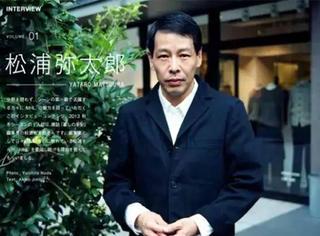 这个怪大叔竟然是日本最懂生活的男人
