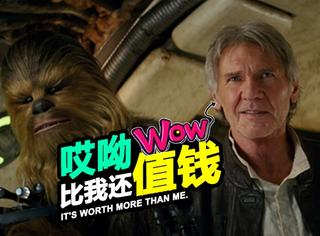 纳尼?影史最卖座系列电影竟然不是《星战》!