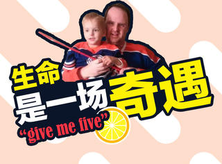 右手残缺的小男孩被收养,居然遇到了同样没有右手的爷爷