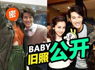Baby、锦荣4年后再同框,和旧照比起来,全变了!