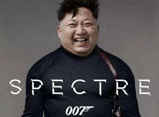 如果各国老大出演007,这霸气的画风.....