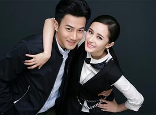 杨幂刘恺威微博澄清谣言:别传了,我们两个好着呢