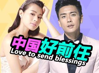 黄宗泽将盛装出席胡杏儿婚礼 当面的祝福就是最暖心的贺礼