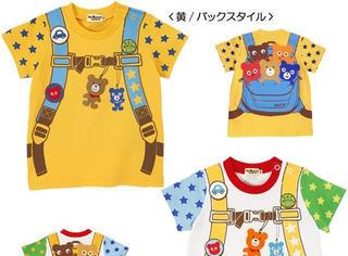 日本国民儿童潮牌——MIKIHOUSE,没有之一