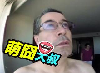 萌囧大叔去赌城玩耍,拍一路照片最后回看也是彻底笑崩了!