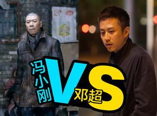 金马投票大会 | 邓超、冯小刚、郭富城 谁是你心中的影帝?