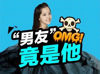 欧阳娜娜称刘昊然只是朋友,而妹子真正的男友竟然是他…