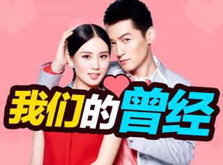 """胡歌 & 刘诗诗:我们之间也许就只差一句""""我喜欢你"""""""