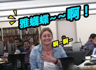 """尴尬!图书馆突然响起A片的""""呻吟"""",周围人简直要吓屎了..."""