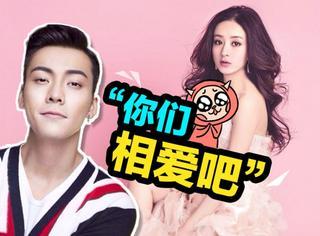 撒娇拉手摸头发,赵丽颖和陈伟霆那么有爱,真没在一起吗?