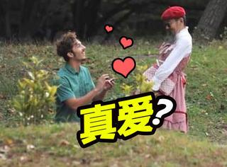 外国小鲜肉求婚日本大叔,他俩在一起了?!
