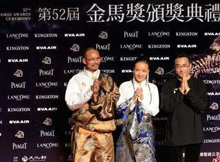 台湾金马奖,影帝影后大爆冷,还是红毯最惹眼!