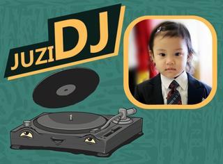橘子DJ | 你还记得自己小时候的小名是什么吗?