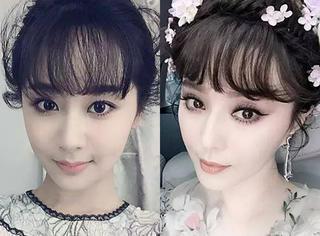 杨紫连环撞脸6女星 怪化妆手法太雷同?