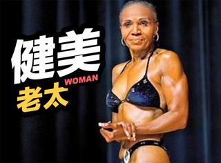 她78岁,却是健美红人,8块腹肌完美马甲线简直帅爆了!
