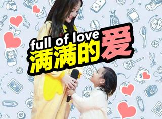 就像甜馨看李小璐,真正有爱才是一副痴汉脸!