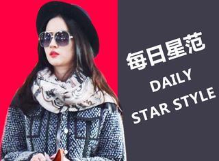 每日星范 | 刘亦菲 摘不下的宽檐帽!