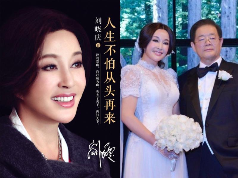 老花痴PK|60岁出书刘晓庆 VS 国外40位潮太,哪个更有种?