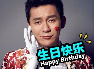 今天他生日 | 李晨:稳扎稳打,方能成为人生赢家!