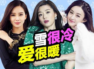 赵丽颖、刘诗诗、全智贤告诉你,有些浪漫只能发生在雪天!
