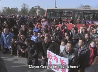 这部以市长为原型纪录片,就是当下复杂中国社会一个缩影