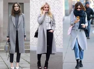 冬天少什么,也不能少了一件高级灰大衣!
