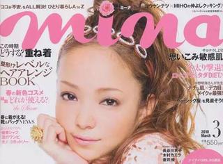 学日系服装穿搭,应看哪些流行杂志?