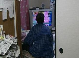 世界第一宅男在日本,宅了27年没走出家门一步!