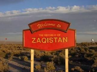美国艺术家沙漠建国