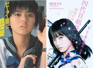 没有PS的年代 日本女星们原来可以这么美