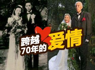 相隔70年再拍婚纱照,这才是最美爱情!