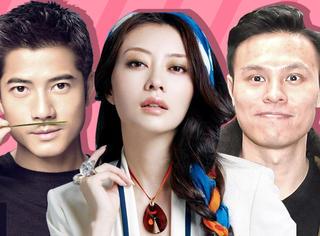 和郭富城分手后,熊黛林还是做了郭太太,却自曝结婚不会在日本!