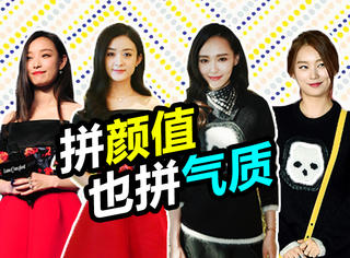 【撞衫大盘点】赵丽颖和倪妮高跟鞋大PK,唐嫣气质比黄善熙好太多!