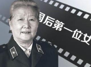 1935年,中国最牛的女导演恋爱了