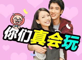 城会玩!王力宏和老婆庆祝结婚两周年的方式竟然是...