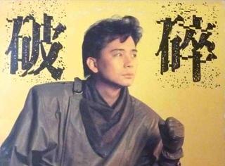 他曾是80年代天王巨星 如今疯癫苍老秃头不忍看