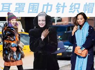 冬天凹造型不只靠大衣耳罩围巾针织帽都是好帮手